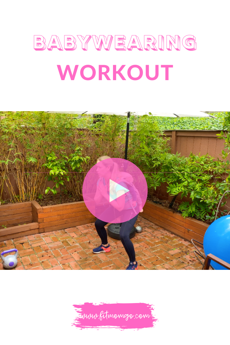 Babywearing Workout Video With Personal Trainer Erin Kendall #babywearingworkout #workoutwithbaby