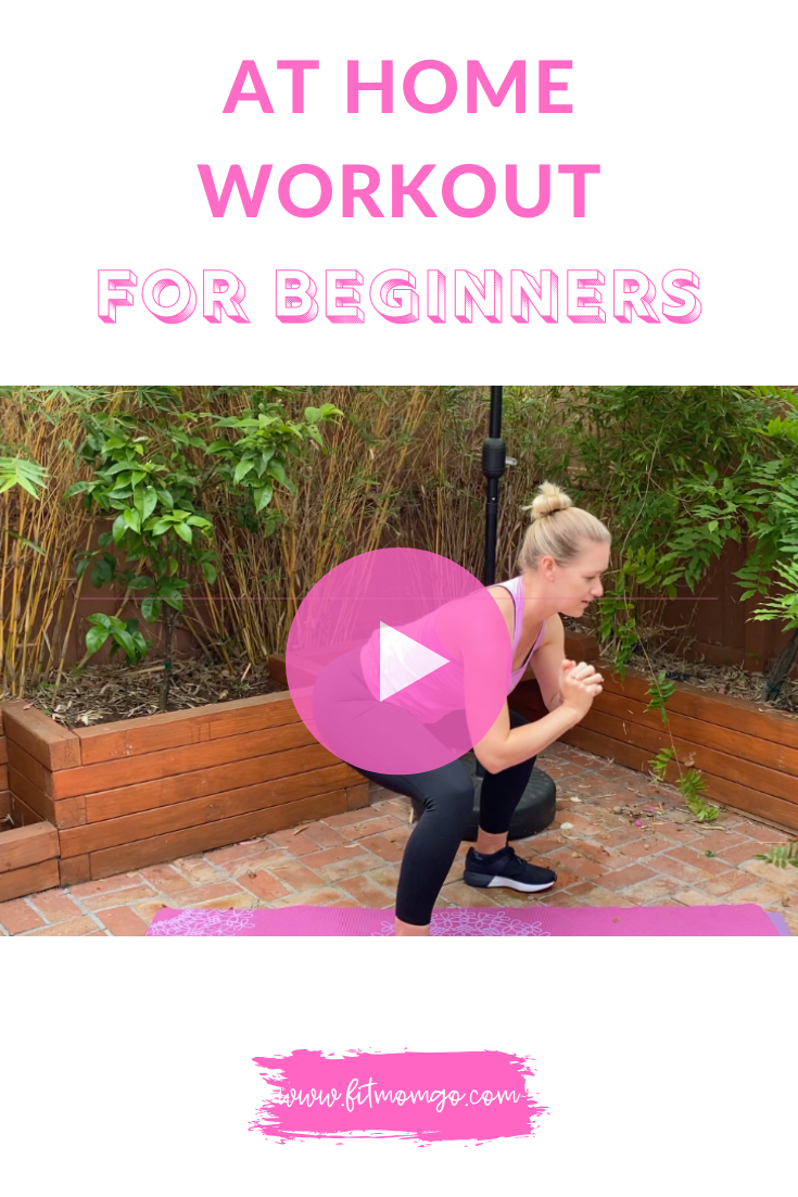 At Home Workout For Beginners Video With Personal Trainer Erin Kendall #AtHomeWorkout #BeginnersWorkout #workoutathome #workoutathomenoequipment